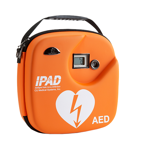 iPAD SP1 Fully-Automatic Defibrillator Outdoor Package 3