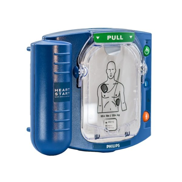 Philips HeartStart HS1 Defibrillator with Standard Carry Case 2