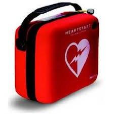 Philips HeartStart HS1 Defibrillator with Standard Carry Case 2