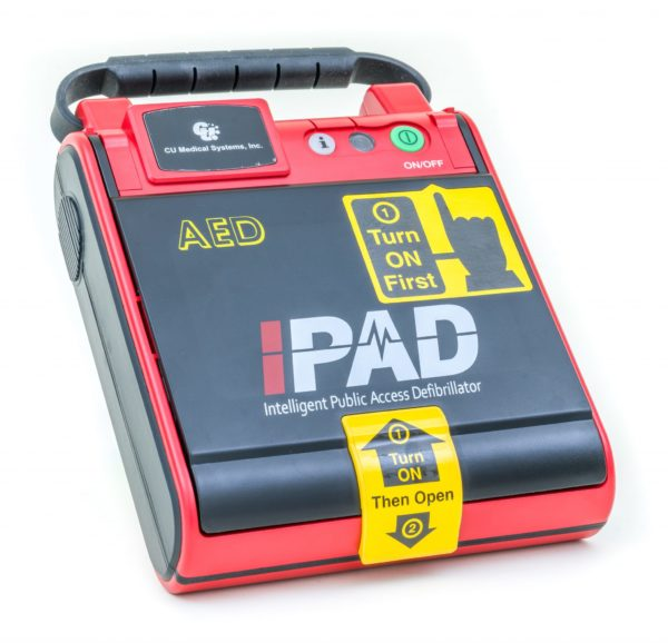 I-PAD SAVER NF1201 Fully-Automatic Defibrillator Indoor Package 4