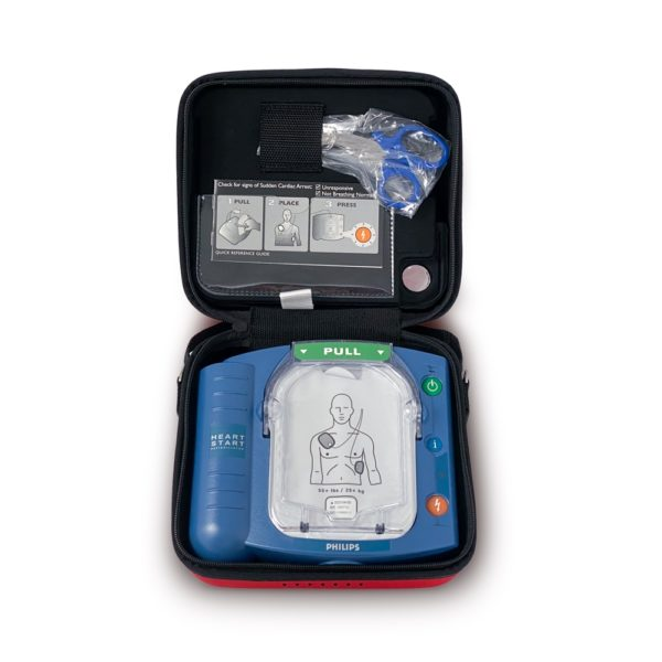 Philips HeartStart HS1 Defibrillator with Standard Carry Case 4