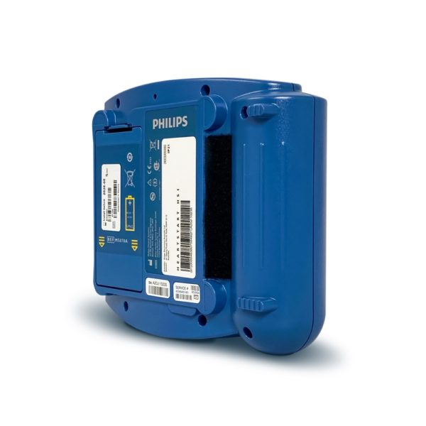Philips HeartStart HS1 Defibrillator with Standard Carry Case 5